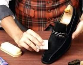 Як доглядати за замшевим взуттям? фото