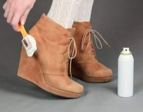 Як замшеве взуття зробити шкіряною фото