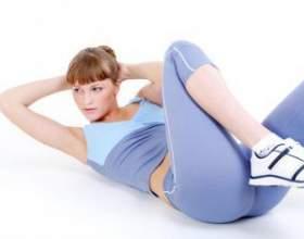 Спортивна форма: взуття та одяг для фітнесу фото